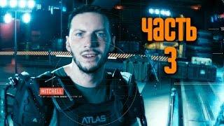 Прохождение Call of Duty: Advanced Warfare [60 FPS] —  Часть 3: Трафик