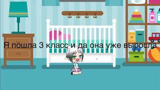 Девушка кошка (Гача Лайф)на русском фильм