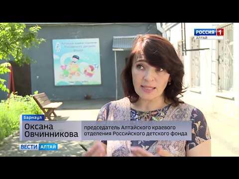 Семья рубцовчан просит помощи на лечение ребёнка с гемофилией