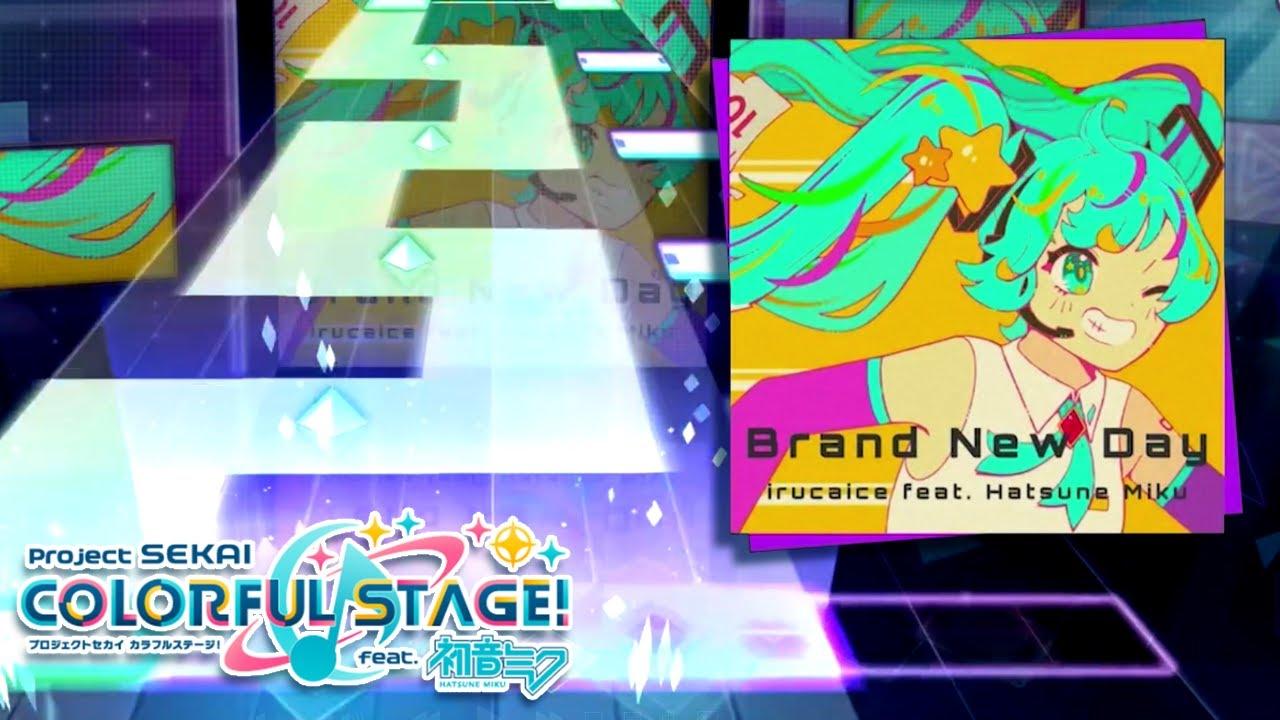 【音ゲー】ノリノリソング『Brand New Day』マスターに挑む|プロジェクトセカイ