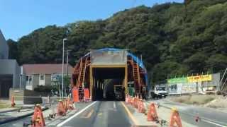 国道127号 久保トンネル・坂下トンネルの 改良工事
