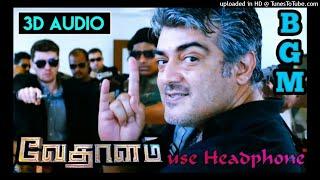 Theri BGM - Vedalam __ 3D Audio Song __ Use Headphone __ Ajith __ Anirudh Ravichander