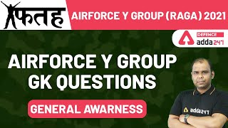 फतह AIRFORCE Y Group (RAGA) 2021 | GENERAL AWARENESS | AIRFORCE Y GROUP GK QUESTIONS