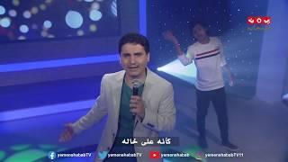 اغنية عادي | اداء محمد الربع | عاكس خط
