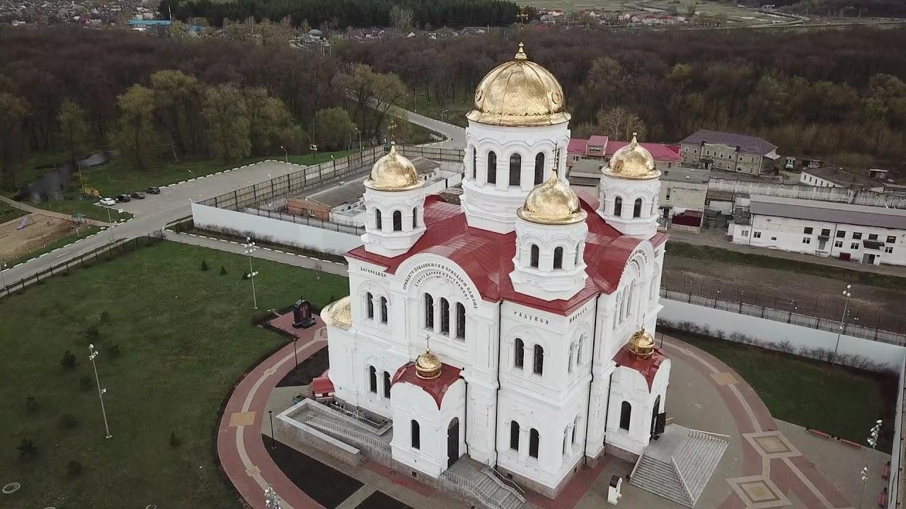 Фото багрятионовск калининградской области домашней
