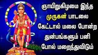 Powerful Murugan Songs | Best Murugan Tamil Padalgal | Best Tamil Murugan Devotional Songs