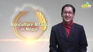 Krishi Television  Agriculture Affairs In Nepal 19