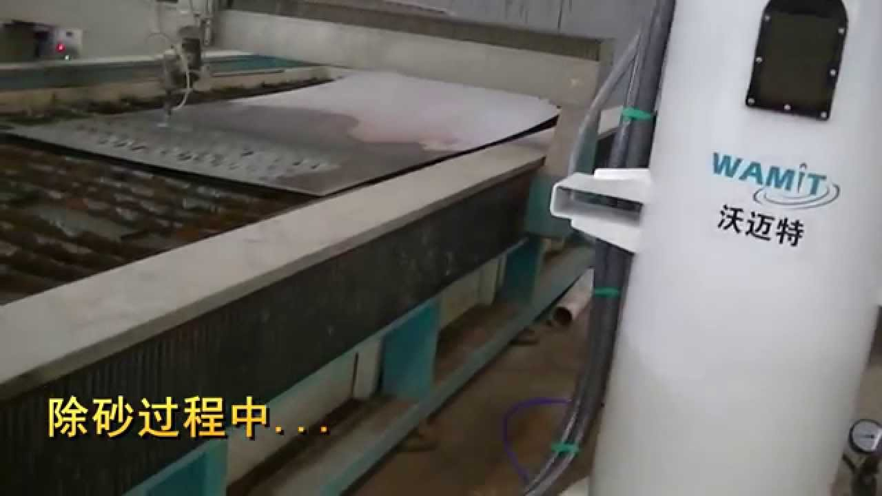 automatic abrasive sand removing system for water jet cutting machine ,  qlbdchem@foxmail com