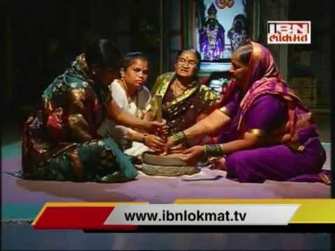 Bheti lagi Jiva On Grind Mill songs (Jatyavarchi Ovi)