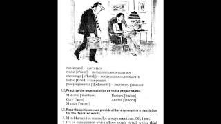 Интенсивный курс английского.  Семейные отношения(, 2012-11-07T13:44:28.000Z)