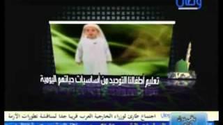 سلسلة اطفال المنابر و اطفال الحسينيات  2