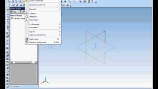 Работы с трёхмерными моделями в Компас 3D. Базовые приёмы