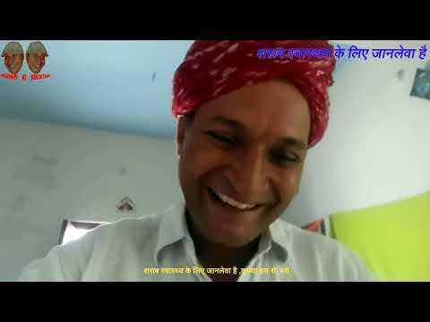 Drunken Master Murari Lal