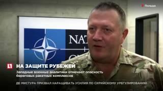 Страны НАТО обеспокоены укреплением оборонной способности