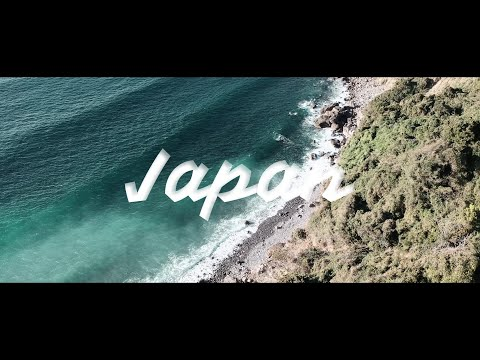 High on Japan - Travel Video
