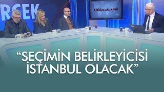 """""""CIA raporu, ABD'nin Suriye'den çıkma kararından geri dönüştür"""" - Türkiye'nin Yönü (4 Şubat 2019)"""