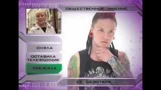 Косметический ремонт - Выпуск 4(, 2013-10-17T11:05:22.000Z)