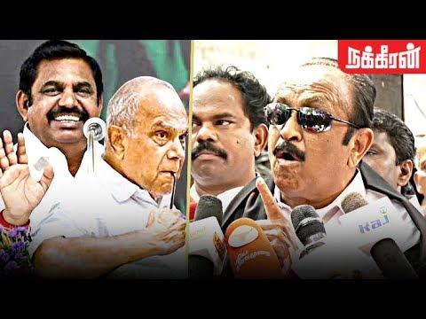 7 பேர் விடுதலையில் EPS-ன் துரோகம் | Vaiko about 7 Tamils Release | Perarivalan | Banwarilal Purohit