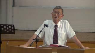 20160605浸信會仁愛堂主日信息_李朝成牧師