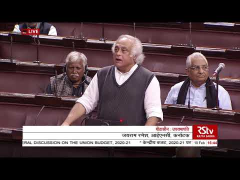 jairam-ramesh's-remarks-|-discussion-on-union-budget-2020-21-in-rajya-sabha