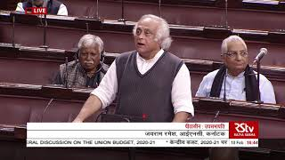 Jairam Ramesh's Remarks | Discussion on Union Budget 2020-21 in Rajya Sabha
