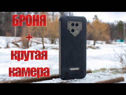 защищенный смартфон Blackview 9800. мощный смартфон Blackview BV9800 Ip68