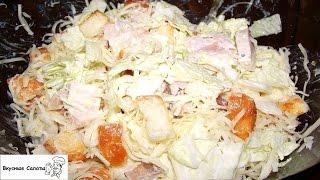 Салат Малибу с копченой курицей