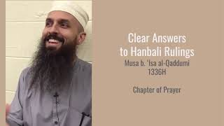 Q&A 55 - Conditions of Prayer