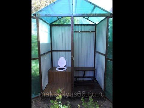 Каркасы для душа и туалета Бак для воды