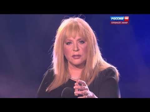 """Алла Пугачева """"Святая ложь"""" Новая волна 2015"""