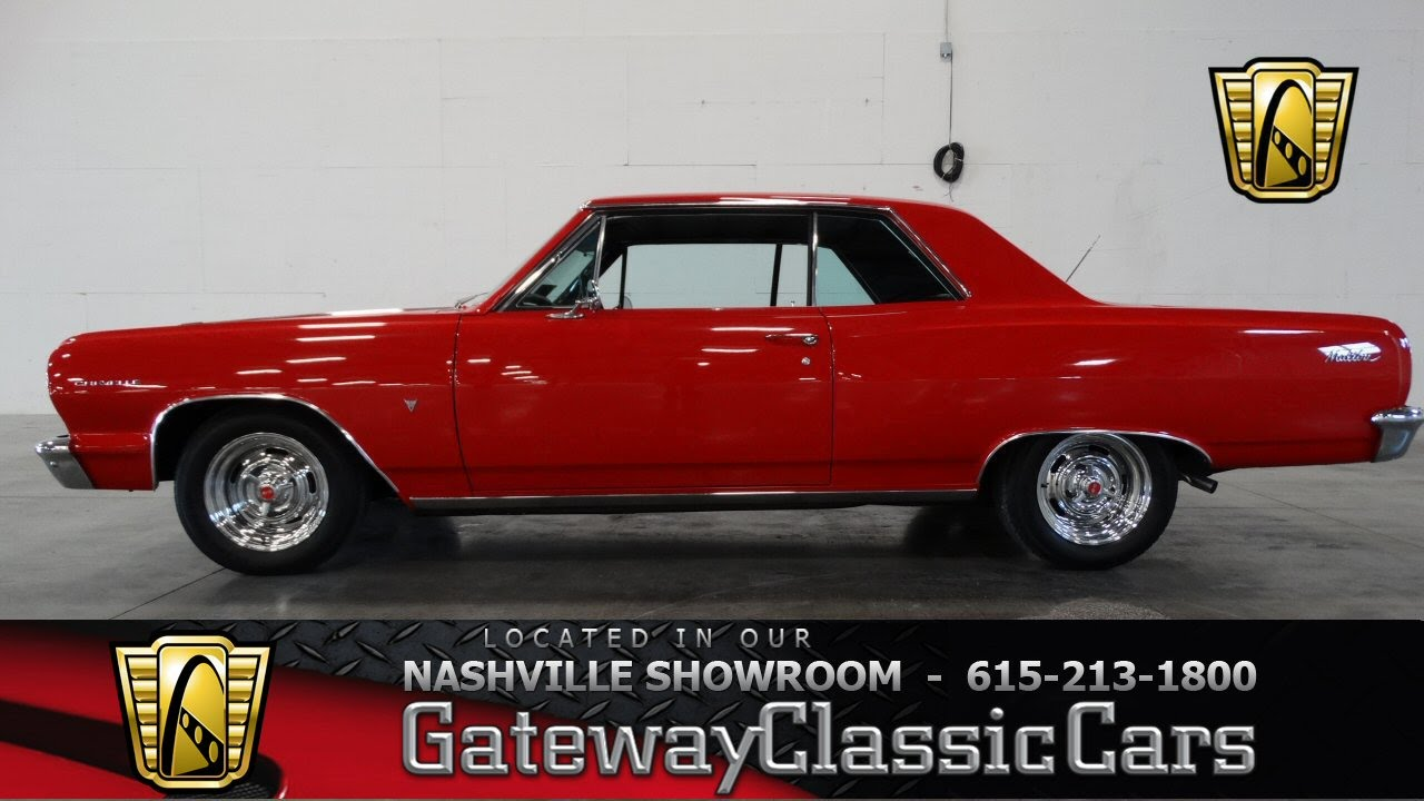 1948 Ford Coupe, Gateway classic cars Nashville, #943nsh ... |Gateway Classic Cars Nashville