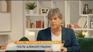 АЛЕКСЕЙ ГЛЫЗИН ТОЛСТАЯ LIVE 9 ИЮНЯ 20 00