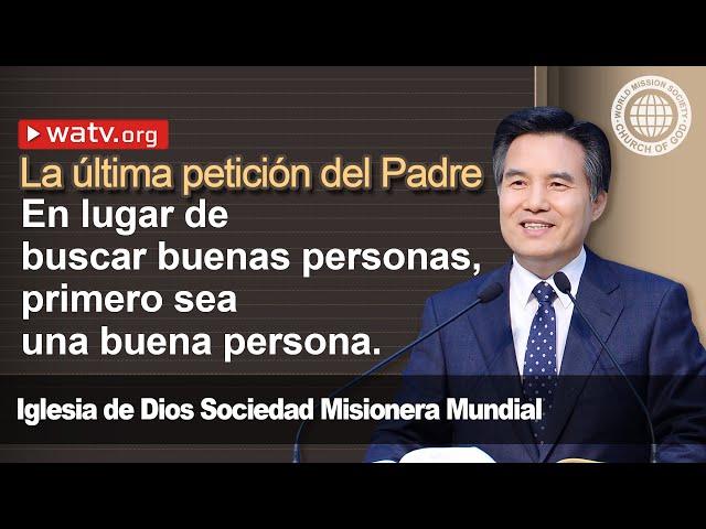 La última petición del Padre [iddsmm, Iglesia de Dios, Iglesia de Dios sociedad misionera mundial]