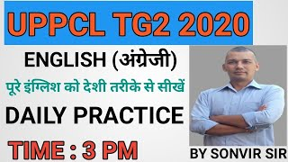 Lect-9 uppcl tg2 2020 [technician grade 2] English[अंग्रेजी ] BY Sonvir sir