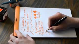 Herbin Ink Cartridges Orange Indien J