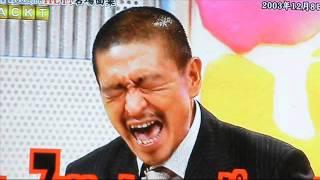 松本人志の博物館はこちら⇒http://matumotohakubutu.seesaa.net/ 画像引...