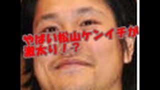 2015年も俳優として大活躍した松山ケンイチ。 松山ケンイチが主演映...