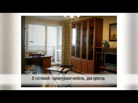 Аренда квартиры в Москве. Сдается в аренду двухкомнатная квартира м.Ясенево
