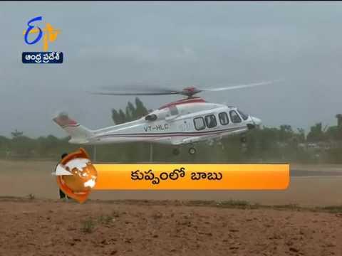 Andhra Pradesh | 20th July 2017 | 7:30 AM ETV 360 News Headlines