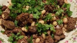 Салат из Куриной Печени/ Вкусно, Просто, Сытно!