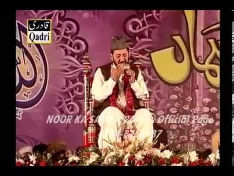 zahe muqadar HUZOOR e haq by Qari Waheed Zafar Qasmi New Naat ...