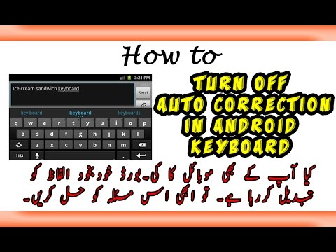 how to turn off keyboard shortcuts android