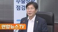[현장연결] 정부, 일본 수출규제에 입장 발표…단호히 대응 / 연합뉴스TV