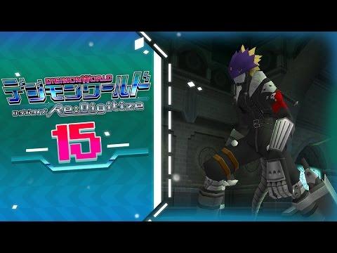 Digimon World Re:Digitize - Ep 15