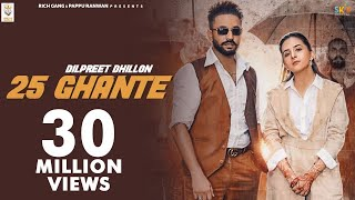 New Punjabi Song 2020 | 25 Ghante | Dilpreet Dhillon & Gurlej Akhtar Desi Crew |Latest Punjabi Songs