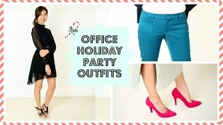 Holiday Office Party Outfit Ideas + Tips! Thumbnail