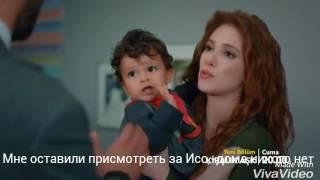 Любовь напрокат 63 эпизод