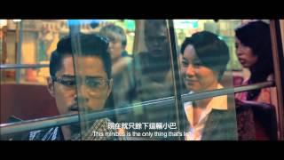 《那夜凌晨,我坐上了旺角開往大埔的紅VAN》(The Midnight After) 先行預告片 香港版