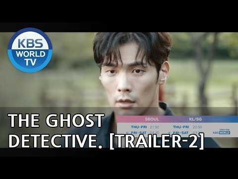 The Ghost Detective | 오늘의 탐정 [Trailer-Ver.2]