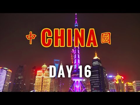 China Vlog Day 16 // Goodbye from Shanghai // 2017.5.6